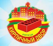 Фирма Кирпичный Двор