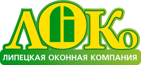 Фирма Липецкая оконная компания