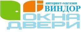 Фирма ВИНДОР