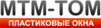 Фирма МТМ-Окна