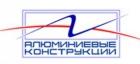 Фирма Алюминиевые конструкции