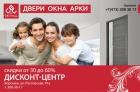 Фирма Белорусские Двери